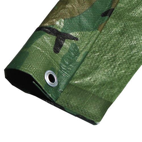 camouflage_tarps__43721.1429754322.1280.1280__15088.1418769689.500.659